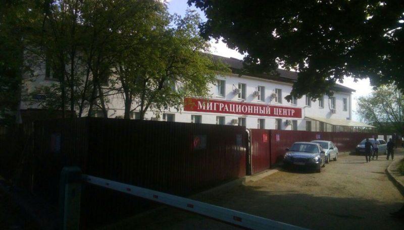 Владимир Сипягин не решает проблему миграционного центра во Владимире