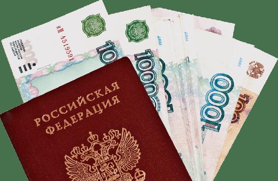 Во Владимирской области пенсии получают 454 тысячи человек