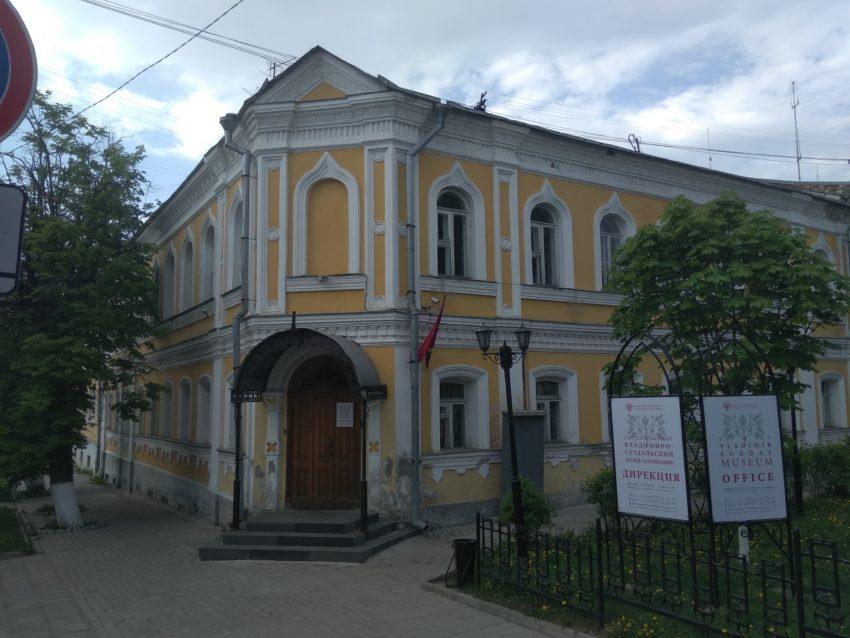 Музей дирекция ВСМЗ